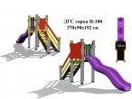 Игровой комплекс ДГС Горка Н-100
