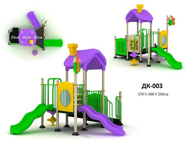 Детские игровые площадки – купить оптом в Москве eaa6a23a7af